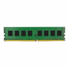 Память Kingston 1x4Gb DDR4 2133 MHz (KVR21N15S8/4)