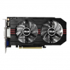 Видеокарта Asus GeForce GTX750TI 2Gb DDR5 STRIX (STRIX-GTX750TI-2GD5)