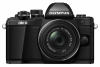 Цифровой фотоаппарат Olympus E-M10 mark II Pancake Zoom 14-42 Kit black/black