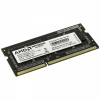 Память So-Dimm AMD 1x2Gb DDR3 1600 MHz (R532G1601S1SL-UO)