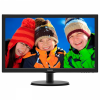 "Moнитор 22"" Philips 223V5LSB2/62"