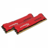Память Kingston HyperX Savage 2x4Gb DDR3 2400MHz (HX324C11SRK2/8)