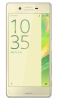 Смартфон SONY F5122 Xperia X DS Lime Gold