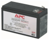 Батарея APC Replacement Battery Cartridge #2 (RBC2)