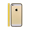 Vouni iPhone 5/5S Combination Yellow