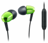 Наушники PHILIPS SHE3905GN/00