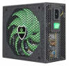 Блок питания GameMax GM-1050 ATX 1050W, Модульний, 14см