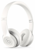 Наушники Beats Solo2 Wireless Headphones (White) MHNH2ZM/A