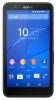 Смартфон SONY E2115 Xperia E4 DS Black