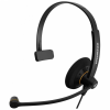 Гарнитура Sennheiser Communication SC 30 USB ML
